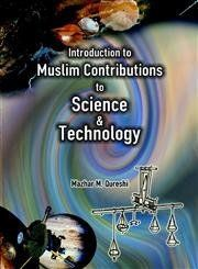 Islamic books in english under the topics of Quran and Science, Muslim women, Sunnah, tafseer, fiqh etc. The Sealed Nectar was awarded first prize by the Muslim World League. Muslim World League, Spirituality Books, Science And Technology, Quran, Bookshelves, Islamic, Knowledge, English, Reading
