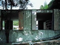 Lager- und Ateliergebäude in Hagi | DETAIL Inspiration