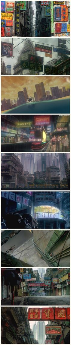 "Background art from ""Ghost in the Shell"" (1995)"