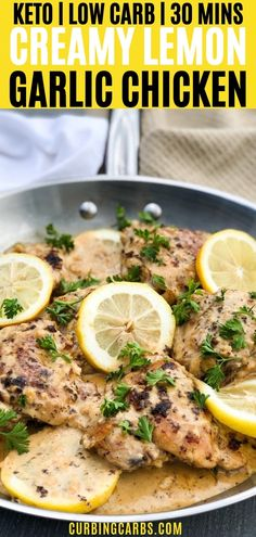 The creamy lemon butter sauce in this recipe is so delicious. Perfect for a low carb and keto diet! Low Carb Chicken Recipes, Healthy Low Carb Recipes, Low Carb Dinner Recipes, Ketogenic Recipes, Keto Recipes, Keto Dinner, Dessert Recipes, Protein Recipes, Shake Recipes