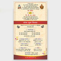 Marathi Lagna Patrika Format Pdf
