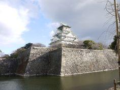 Osaka castle,Tenshu-kaku and Inner moat.
