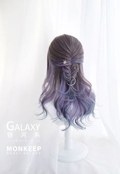 Pin on Stuff to draw Pin on Stuff to draw Kawaii Hairstyles, Pretty Hairstyles, Wig Hairstyles, Hair Dye Colors, Cool Hair Color, Violet Hair Colors, Purple Hair, Ombre Hair, Kawaii Wigs