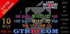 온라인카지노 ▩ GTR10。com ▩ 온라인바카라: 7업바카라 ⊙GTR10。COM⊙ 7업바카라