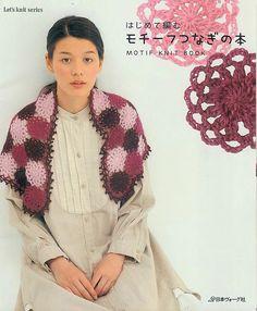 Let's Knit Series Vol.  4390