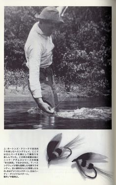 Hemingway & Fishing lure of the catch & eat group Habitual use product hobby, life ヘミングウェイの愛用品/趣味・生活編 〜キャッチ&イート派の毛鉤〜