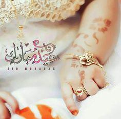 Cute hand Baby Jewelry, Kids Jewelry, Gold Jewelry, Cute Muslim Couples, Henna Mehndi, Mehendi, Girls Dp Stylish, Create Your Own Card, Baby Bracelet