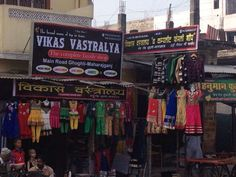 Vikas vastralaya di complete family shop | A complete famiy cloth shop | Zonalinfo