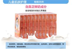 YUMEIJING Child Baby Fresh Milk Strong Moisten Skin Whitening Winter Cream China Traditional product Adult can use