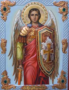 Religious Icons, Religious Art, Archangel Michael Tattoo, Archangel Uriel, Angel Hierarchy, Angel Protector, Angel Clouds, Angel Images, Angel Warrior