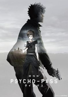 Psycho-Pass: The Movie - Kazé veröffentlicht Kino-Trailer des Anime Psycho Pass, Tokyo Ghoul, Animation, Anime, Pictures, Cartoon, Manga, Poster, Psycho Pass The Movie