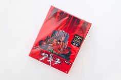 Akira, Geek Stuff, Cover, Geek Things