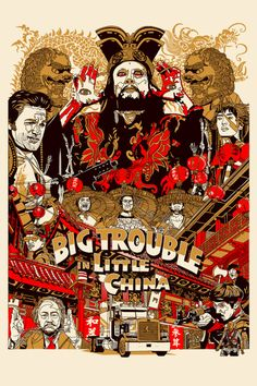 Big Trouble in Little China by Tyler Stout #LogoCore