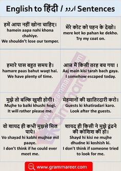 English Sentences with Hindi Translation Daily Used