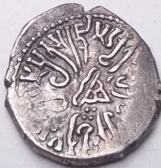 Amazon.com : INDO GREEK RUDRASENA 199-222 AD AR DRACHM HIS BUST RIGHT CARUGA BIRD 17MM...ANCIENT COIN : Everything Else