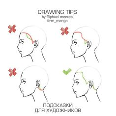 Anatomy Drawing Tutorial Drawing tips do and don'ts Male Figure Drawing, Figure Drawing Reference, Art Reference Poses, Anatomy Reference, Drawing Skills, Drawing Techniques, Drawing Tips, Sketching Tips, Drawing Ideas