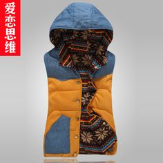 2013 new fashion spring autumn winter summer with a hood reversible down cotton vest women hoodie tank top down coat  free ship $898,74