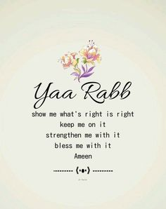 Ya Allah, Your Guidance is needed more than ever! Islamic Quotes, Islamic Inspirational Quotes, Muslim Quotes, Religious Quotes, Quotes On Islam, Islamic Images, Urdu Quotes, Spiritual Quotes, Islamic Art