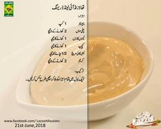 Thousand island dressing Cooking Recipes In Urdu, Easy Cooking, Baby Food Recipes, Food Tips, Cooking Ideas, Food Food, Food Ideas, Chutney Recipes, Sauce Recipes