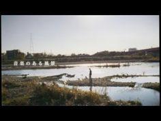 音楽のある風景  haruka nakamura PIANO ENSEMBLE【Official MV】
