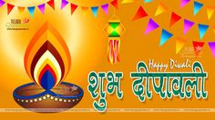 Happy Diwali Greetings Beautiful Hindi Wishes for Janmashtami Best Picture For Happiness Quotes positive For Your Taste You are looking for something, and it is going to tell you exactly what you are Diwali Greetings With Name, Diwali Greeting Card Messages, Diwali Greetings Quotes, Diwali Wishes Messages, Diwali Message, Diwali Quotes, Happy Diwali Pictures, Happy Diwali Wishes Images, Happy Diwali Wallpapers