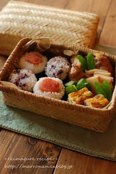 Japanese Onigiri Rice Balls Bento Lunch by marron103
