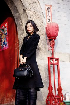 Tian Yuan, Mulberry Sees You.