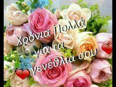 Birthday Celebration, Birthday Wishes, Rose, Flowers, Plants, Special Birthday Wishes, Pink, Plant, Roses