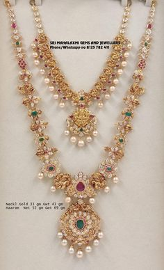 Wedding Jewellery Designs, Gold Wedding Jewelry, Gold Jewellery Design, Gold Jewelry, Gold Necklace Simple, Necklace Set, Gold Earrings Designs, Neck Piece, Siri