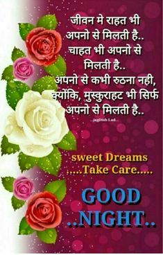 Happy teachers day wishes quotes happy teachers day wordings happy good night nighty night have a good night m4hsunfo
