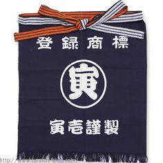 TORAICHI 9800-922 Short Homaekake