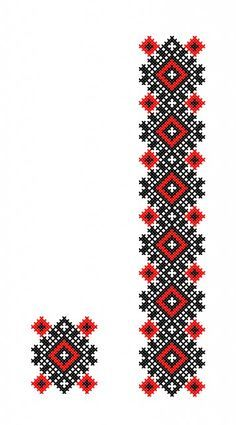 Grand Sewing Embroidery Designs At Home Ideas. Beauteous Finished Sewing Embroidery Designs At Home Ideas. Cross Stitch Borders, Cross Stitch Designs, Cross Stitching, Cross Stitch Patterns, Learn Embroidery, Hand Embroidery Patterns, Cross Stitch Embroidery, Folk Embroidery, Motifs Blackwork