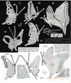 irish crochet motifs Butterfly