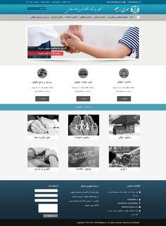 طراحی سایت شخصی مهری رجبلو وکیل دادگستری توسط گروه طراحی وب سایت طرحکده در اصفهان www.tarhkadeh.com