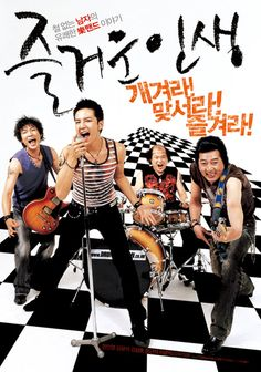 THE HAPPY LIFE 2007 Korea drama cast: Jung Jin Young, Kim Yun Seok, Kim Sang Ho, Jang Geun Suk. Ki-Young is an unemployed lay-about who, after attending a school chum's funeral, persuades two other friends to restart their old college band. The hardworking Sung-Wook and the lonely Hyuk-Soo reluctantly agree when they come to the realization that two jobs and solitary nights can't be all there is to life. They recruit young Hyun-Joon to take over as their frontman. It just so happens…