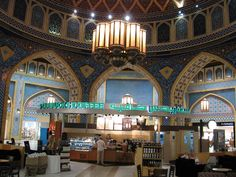 cool starbucks, blog doesn't state location. somewhere in the middle east.