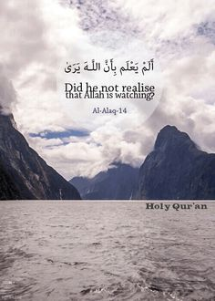 ...He is All Seeing. SubhanAllah.