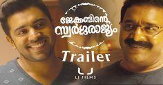 Jacobinte Swargarajyam, MUST MUST MUST WATCH,Rockstar vineeth sreenivasan's master piece, it's based on events that took place in his friend's life - 2016 Malayalam Movie