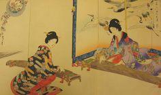 UKIYO - E.....1896....BY HIROSHIMA.....PARTAGE OF GEISHA MOMENTS......ON FACEBOOK.....