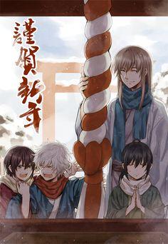 Gintama: Joui with Shoyo-sensei Manga Anime, Anime Art, Otaku, Okikagu, Another Anime, Anime Love Couple, Cute Family, Manga Characters, Manga Pictures