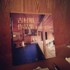 会場は、内村順三が設計した個人住居です。