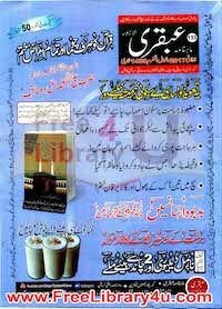 Ubqari Magazine July 2015 Pdf