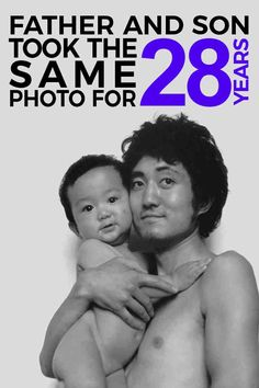 This Father and Son Took the Same Photo 28 Years in a Row, and the Last One Is Absolutely Amazing - - Joanna Gaines, Butler, Web Design, Running Shoes For Men, Mens Running, Running Sneakers, Shed Plans, Dance Moms, Father And Son