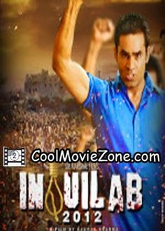 Inquilab (2014) Punjabi Movie Abs, Entertaining, Crunches, Abdominal Muscles, Killer Abs, Six Pack Abs, Funny
