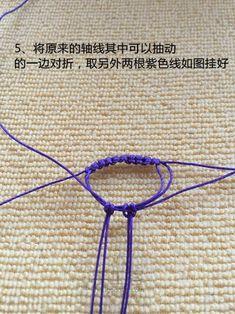 """""""紫韵""""三色手链教程 第6步"""