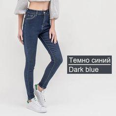 H/&M Donna Skinny Lavato Divided Stretch Denim Vita Alta Ultra Skinny Jeans