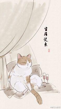 Dealing With Cat Allergies Neko, Chat Kawaii, Asian Cat, Gato Anime, Japon Illustration, Cat Allergies, Oriental Cat, Japanese Cat, Cat Wallpaper