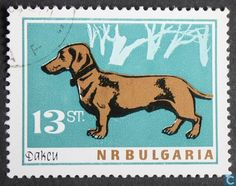 Postage Stamps - Bulgaria [BGR] - Dogs