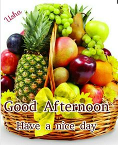 Afternoon Messages, Good Evening Messages, Good Afternoon Quotes, Morning Messages, Good Morning Quotes, Good Morning Sister, Good Morning Saturday, Morning Wish, Good Morning Flowers