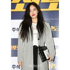 "54 Likes, 1 Comments - @yolanda31938 on Instagram: ""170921#T_ARA 💕 Hyomin attends ""Criminal Cities VIP Movie Premiere #티아라 #지연 #은정 #소연 #보람 #큐리 #효민…"""
